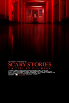 SCARY STORIES TO TELL IN THE DARK | Alamo Drafthouse Cinema